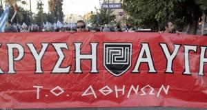 """اليونان حزب الفجر الذهبي """"خريسي أفغي"""" الفاشي"""